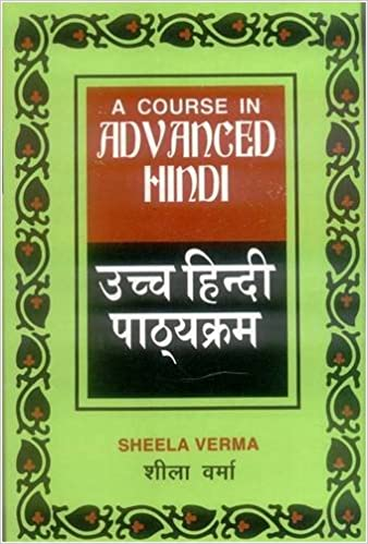 Buy A Course in Advanced Hindi (2 Parts in One) Book Online