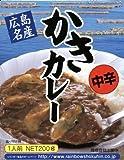 広島 カキ カレー 中辛 200g  5個セット