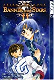 Protecting the Precious (Seikai Trilogy, Vol. 3: Banner of the Stars II)
