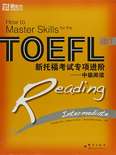 Intermediate reading-- The new TOEFL special progress (Chinese Edition)