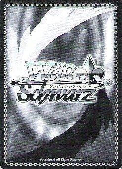 Weiss Schwarz - The Elite Four, Gamagoori - KLK/S27-TE13 - TD (KLK/S27-TE13) - KILL la KILL Trial Deck (Schwarz Elite 4)