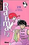 Ranma 1/2, tome 28 : L'Ombre de Ranma