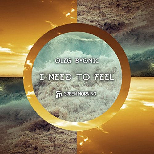 I Need To Feel