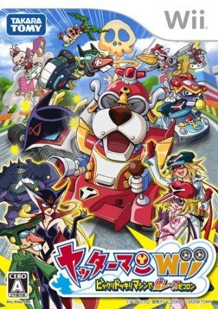 Yattaman Wii: Bikkuridokkiri Machine de Mou Race da Koron [Japan Import]