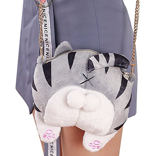 KINOMOTO Cute Stuffed Plush Cat Ass Shoulder Bag Soft KawaiiKitty SingleCrossBodyAnimal Kitten Butt Handbag (Tiger Spotted ()