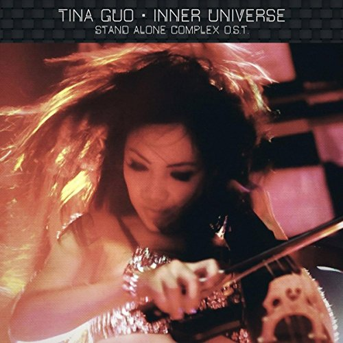 Inner Universe (Ghost in the Shell: Stand Alone Complex O.S.T.)