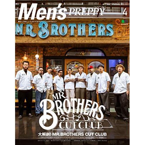 Men's PREPPY 2021年 4月号 表紙画像