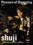 ジャンヌダルク shuji 直伝 Pleasure of Drumming [DVD]