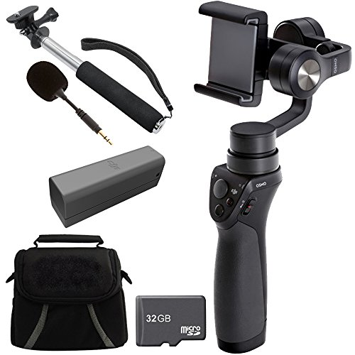 DJI Osmo Mobile Gimbal Stabilizer Bundle with Part7 Intelligent Battery,