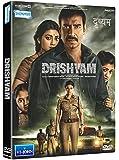 Drishyam Hindi DVD (Ajay Devgan, Tabu) (Super Hit Bollywood 2015 Movie)