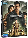 Buy Drishyam Hindi DVD (Ajay Devgan, Tabu) (Super Hit Bollywood 2015 Movie)