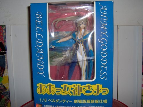 Ah! My Goddess Belldandy 1/6 scale PVC (Belldandy Pvc Figure)