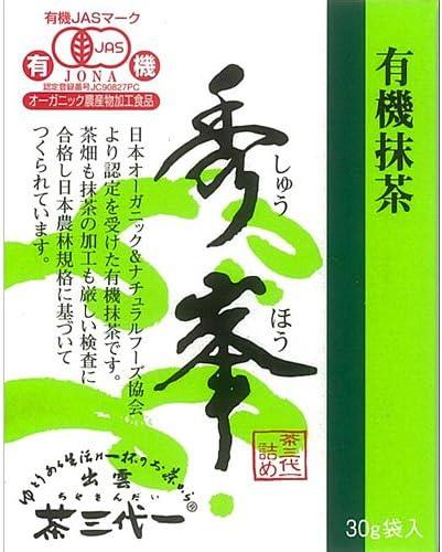 茶三代一 有機抹茶 秀峯 30g