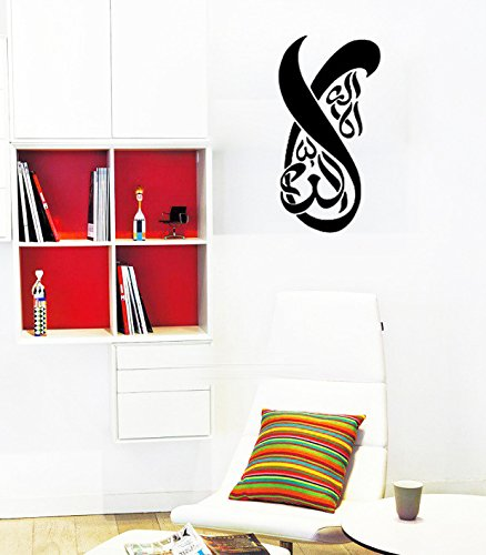 Stickers Arab creative writing for children everywhere can be attached to the study room home decorWallpaper25 cm x 60 cm-Dumb Blonde (Blonder Home Sunflowers)