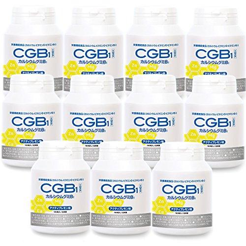カルシウムグミB1 (レモン味) お買得セット (6箱+特典1箱!) 7箱セット(210日分) 成長期に必要な5大栄養素配合 B07CWWX25J 7