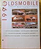 1990 Oldsmobile Cutlass Ciera/Cutlass Cruiser/Ninety Eight/Eighty Eight/Cutlass Calais/Cutlass Supreme Service Manual Supplement