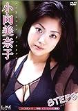 STEPS [DVD]