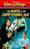 Horse in Gray Flannel Suit [VHS]