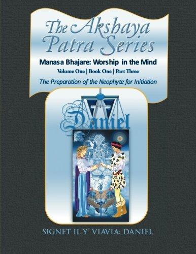 Download The Akshaya Patra Series Manasa Bhajare: Worship in the Mind Part Three pdf epub