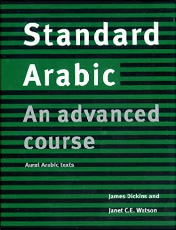 An Advanced Course Standard Arabic Audio Cassette Set 2 Cassettes