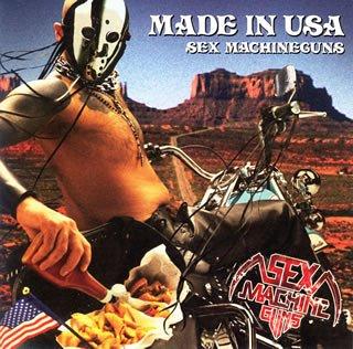 Amazon | MADE IN USA | SEX MAC...
