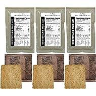 MRE 3 pack Entrée Combinations (Entrées & Sides) - 1st Insp. Date '20 - '21 (3pk Cheese Tortellini Combo')