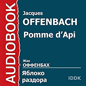 Pomme d'Api [Russian Edition] Audiobook