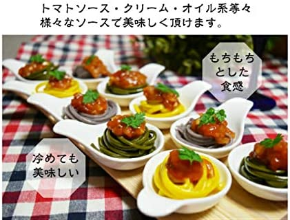 スピルリナパスタ 350g×6P カルナ スーパーフード モチモチ食感 色鮮やかな麺