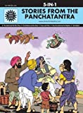 Stories From the Panchatantra 5 in 1: (Amar Chitra Katha 5 in 1 Series)