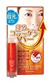 Cosmo Hurry Harry Collagen Serum Bar