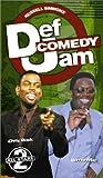 Def Comedy Jam Vol.2 [VHS]