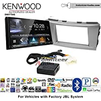 Volunteer Audio Kenwood DMX7704S Double Din Radio Install Kit with Apple CarPlay Android Auto Bluetooth Fits 2007-2011 Toyota Camry with Amplified System (Silver)