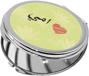 مرآة جيب، بتصميم حب الام ، شكل دائري