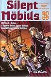 Silent Mobius, #5