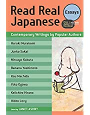 Read Real Japanese Essays: Contemporary Writings by Popular Authors (Free Audio Download)