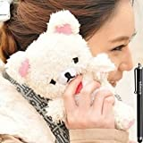 """Iphone 7 plus Case,iPhone 8 Plus Case,Emilys fashion style New Cute 3D Lovely Teddy Bear Doll Toy Cool Plush Fitted Back Phone case Cover for Iphone 7 plus 5.5""""(White)"""
