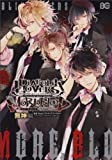 DIABOLIK LOVERS MORE,BLOOD アンソロジー 無神編 (B's-LOG COMICS)