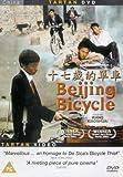 Beijing Bicycle [2002] [DVD]
