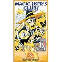 Magic Users Club