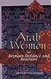 Arab Women, Suha Sabbagh, 1566561876