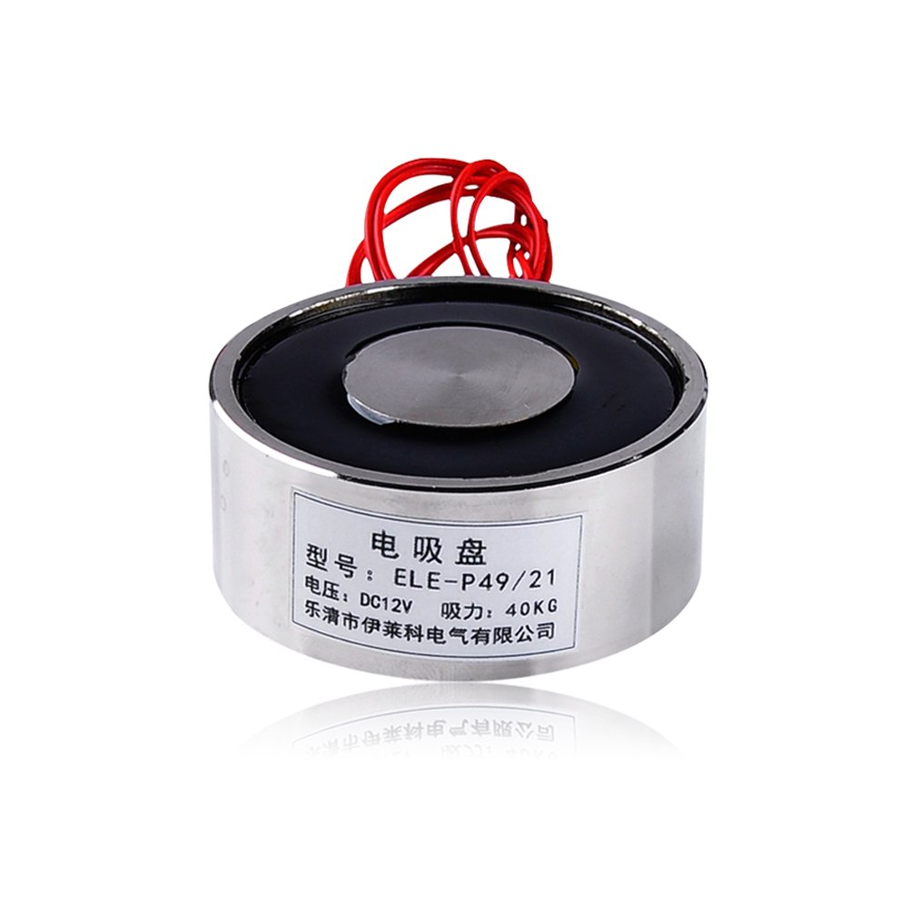 Elecall 12V DC 10W Electric Lifting Magnet Holding Electromagnet Lift 40kg/88lbs Solenoid P49/21 Magnetic Materials