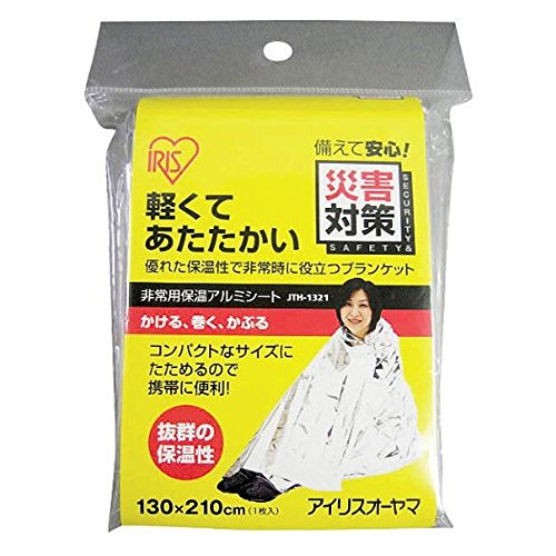 Iris emergency thermal insulation aluminum sheet JTH-1321 (japan import)