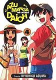 Azumanga Daioh, Volume 4 (2004-04-06)