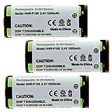 Floureon Rechargeable Cordless Phone Battery 3 Packs for Panasonic KXTG5771, KX-TG5771, KXTG5771S, KX-TG5771S Cordless Telephone Battery Replacement Pack, Office Central