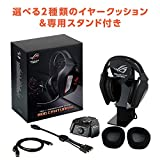 ASUS Gaming Headset ROG Centurion with USB Control