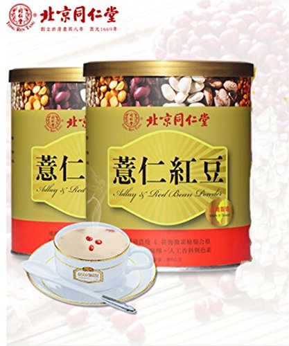 Tong Ren Tang Job's tears Coix Seed Red Bean 12.44oz 2PACK by Bei Jing Tong Ren Tang