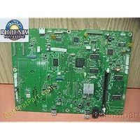 40X5829 -N Lexmark Controller Board X463 X464 X466 (X463DE MFP X463DE XS463DE, X464DE)