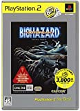 Biohazard Outbreak (PlayStation2 the Best) [Japan Import]