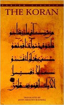Book The Koran (Bantam Classic)