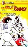Captain Tsubasa, tome 10 : Une contre-attaque flamboyante ! ! par Takahashi